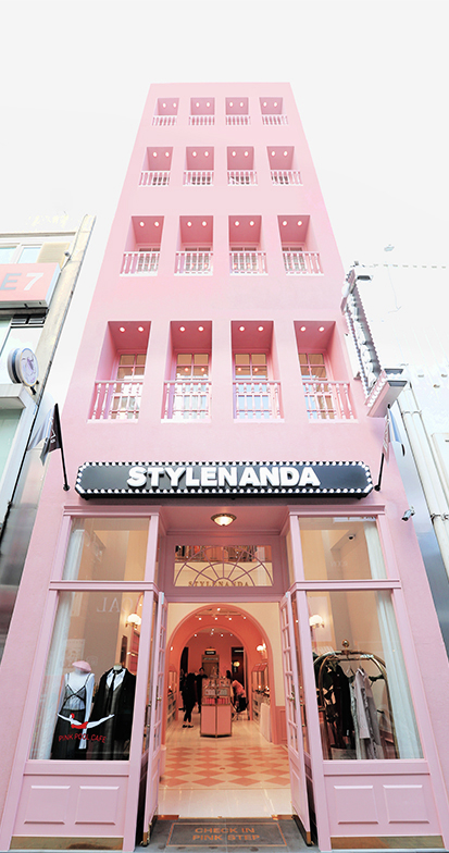 Stylenanda pink hotel hours